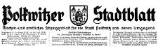 Polkwitzer Stadtblatt. Wochen und amtliches Anzeigenblatt für die Stadt Polkwitz und deren Umgegend 1933-12-22,Jg. 51 Nr 102