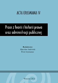 Metoda zarządzania przez rezultaty w agencjach Unii Europejskiej jako sposób efektywnego zarządzania publicznego