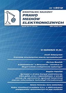 Wpływ nowelizacji przepisów kpc o elektronicznym postępowaniu upominawczym na jego szybkość