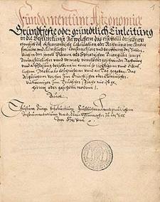 Fundamentum astronomiae