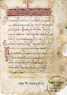 [Cyclorum notatio et festorum mobilium designatio in annos 1452-1476]